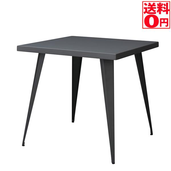 入荷しました!!【送料無料】 Graphite・グラファイト ダイニングテーブル GRP-337