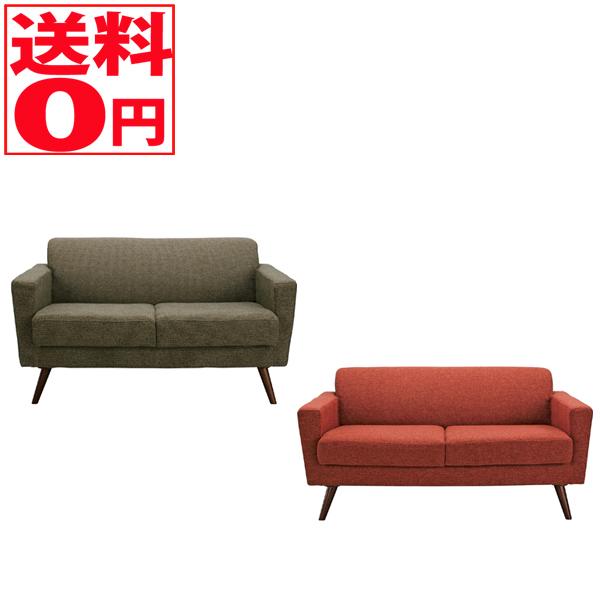 【送料無料】2Pソファ バーナル GS-549 GR/RD