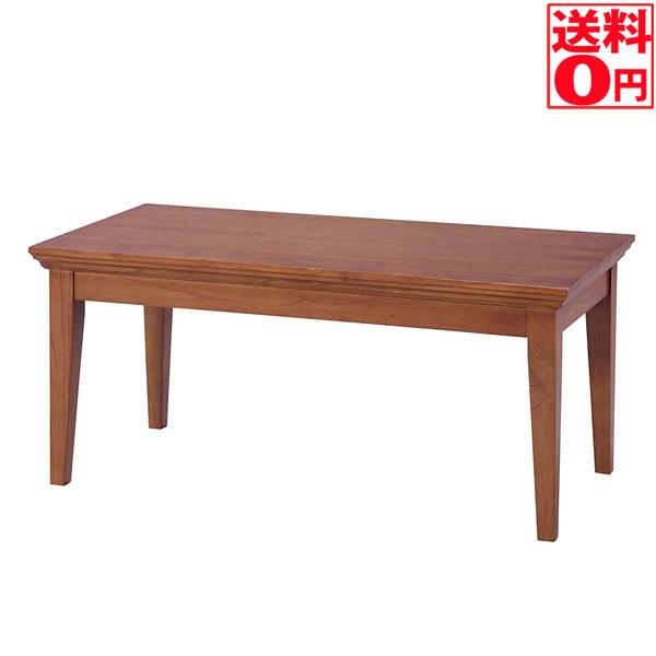 【送料無料】天然木 Rob・ロブ センターテーブル 幅90cm GUY-651