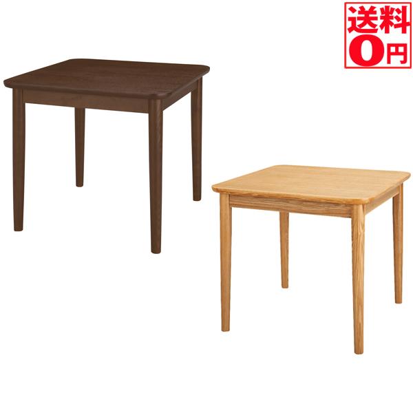 【送料無料】 モタシリーズ ダイニングテーブル 幅75cm HOT-332 BR/NA