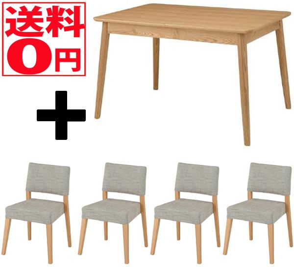 【送料無料】天然木 Coling(コリング) ダイニング5点セット 伸長式テーブル 120~150幅 HOT-511TNA HOC-501