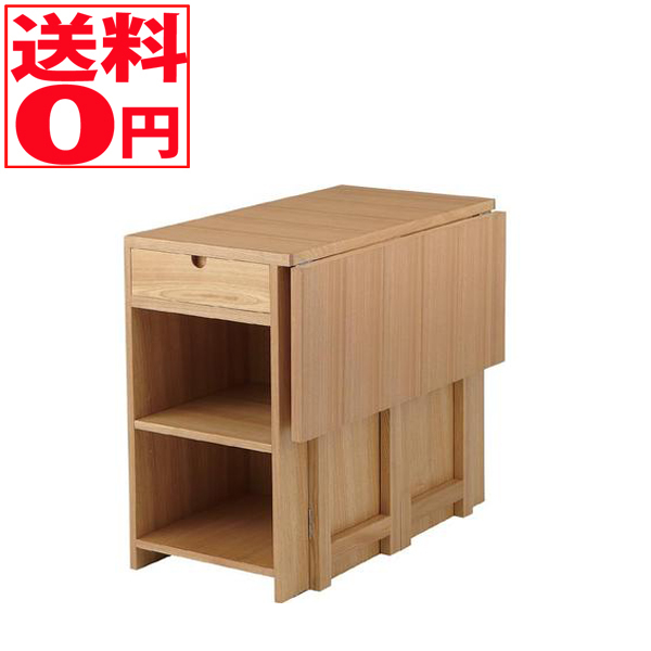 【送料無料】 天然木 Coling コリング バタフライテーブル HOT-523NA