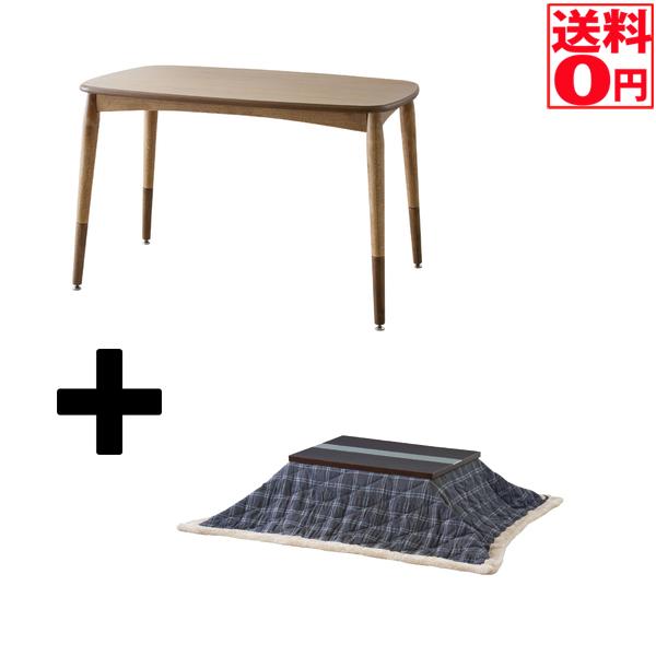 【送料無料】 KT-105 コタツ2点セット テーブル幅90&薄掛けコタツ布団 長方形 BR/BL KK-124