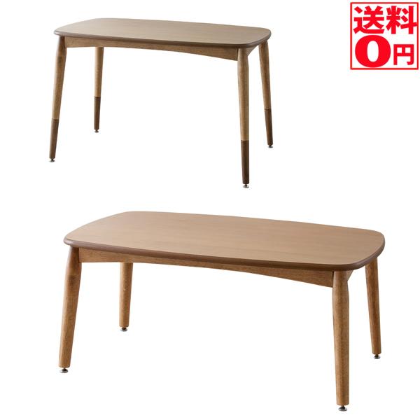 【送料無料】 KT-105 コタツテーブル 幅90