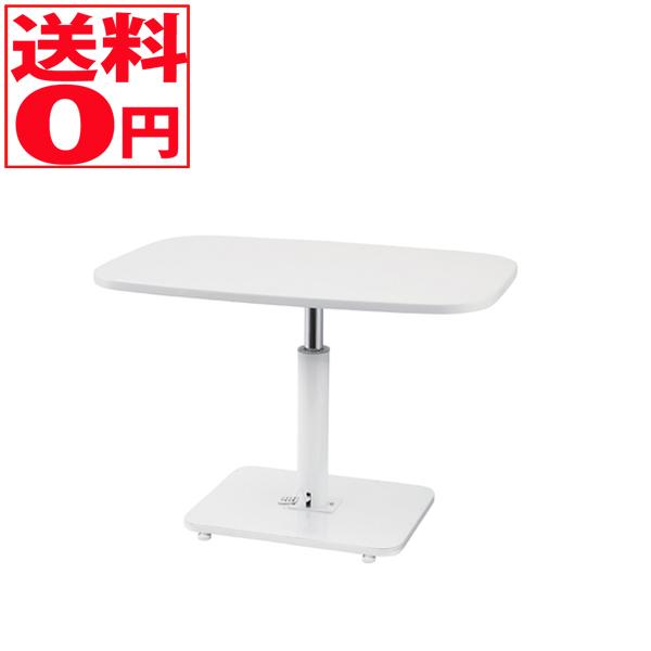 【送料無料】ガス圧昇降テーブル Konrad・コンラッド ホワイト MIP-53
