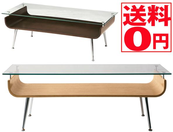 【送料無料】 ガラステーブル NA/BR NET-301