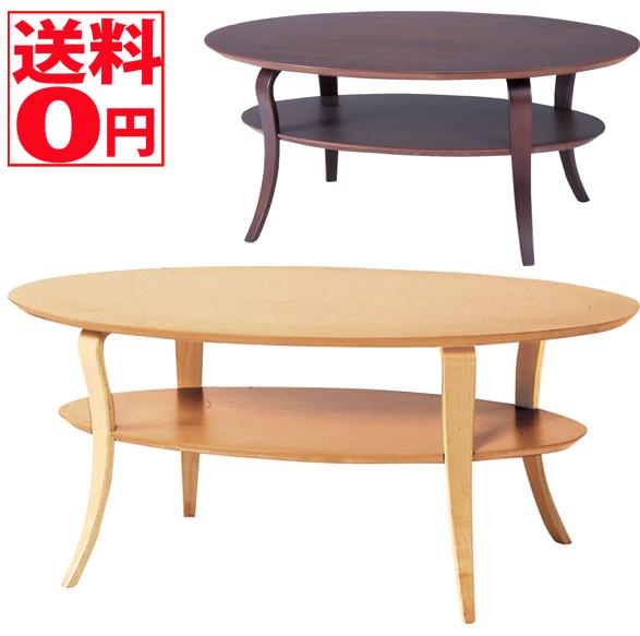 【送料無料】 天然木 テーブル NA/BR NET-406