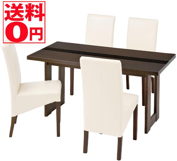 【送料無料】 天然木 ダイニング5点セット 幅150テーブル&チェア NET-544TZB・CL-811C IV/BR
