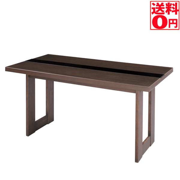 【送料無料】 天然木 ダイニングテーブル NET-544TZB