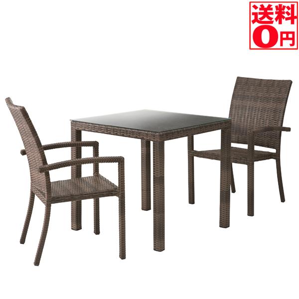 素晴らしい品質 ガーデン3点セット ダイニングテーブル&チェア NRS-431T・NRS-430C:Goodeal 【送料無料】-エクステリア・ガーデンファニチャー