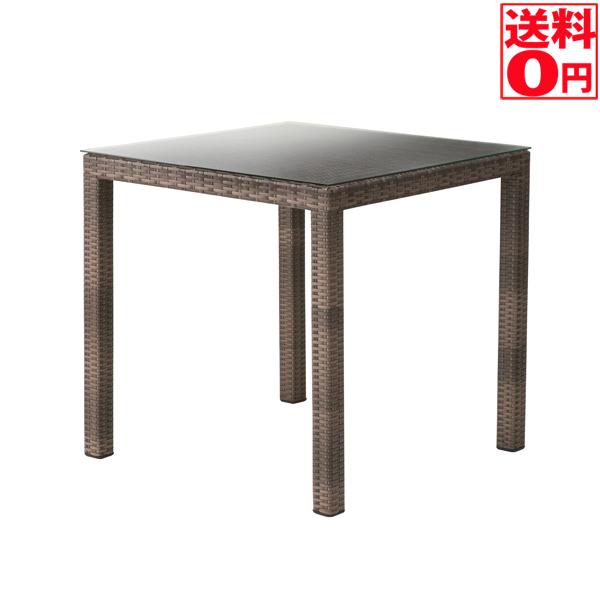 【送料無料】 ダイニングテーブル 幅76cm NRS-431T