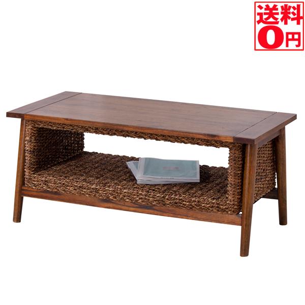 入荷しました!!【送料無料】 アバカ コーヒーテーブル 幅100cm NRS-454