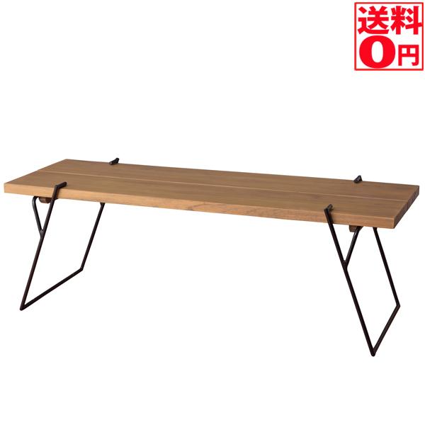入荷しました!!【送料無料】 NIKO・ニココーヒーテーブル Lサイズ 幅120cm NW-172