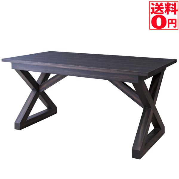 【送料無料】 Roland・ローランド ダイニングテーブル 幅150cm NW-882T