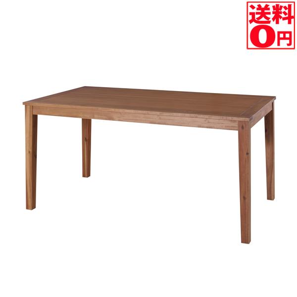 【送料無料】 Arunda・アルンダ ダイニングテーブル 単品 NX-713