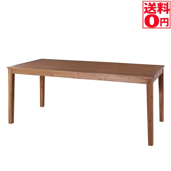 入荷しました!!【送料無料】 Arunda・アルンダ ダイニングテーブル 単品 NX-714