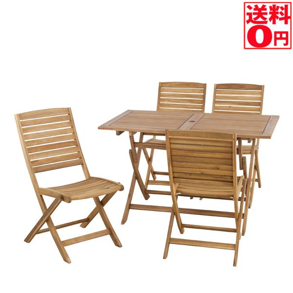 入荷しました!!【送料無料】 ニノシリーズ ガーデン5点セット 折りたたみテーブル&チェア NX-802・NX-801