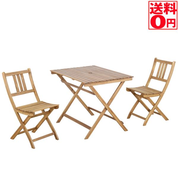 3/4入荷!!【送料無料】 バイロンシリーズ ガーデン3点セット 折りたたみテーブル&チェア 幅90cm NX-903・NX-901