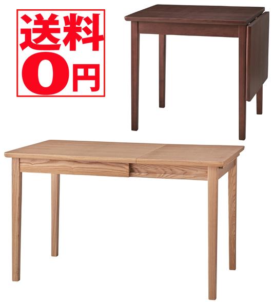 【送料無料】 天然木 エクステンションダイニングテーブル NYT-764 NA/WAL