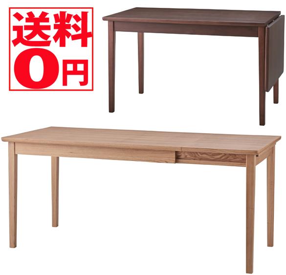 【送料無料】 天然木 エクステンションダイニングテーブル NYT-765 NA/WAL