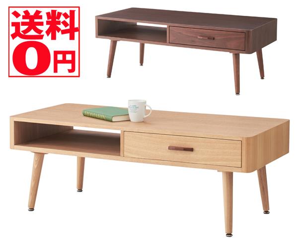 【送料無料】 天然木 センターテーブル ローテーブル NA/WAL NYT-782