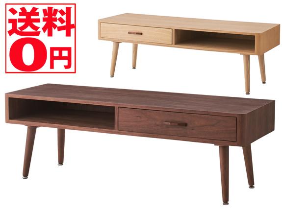 【送料無料】 天然木 TVボード NA/WAL NYT-783