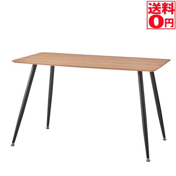 天然木 ダイニングテーブル Plt 512na 送料無料 ダイニングテーブル