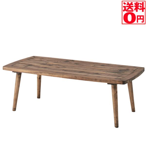 【送料無料】 天然木(パイン) センターテーブル L PM-452