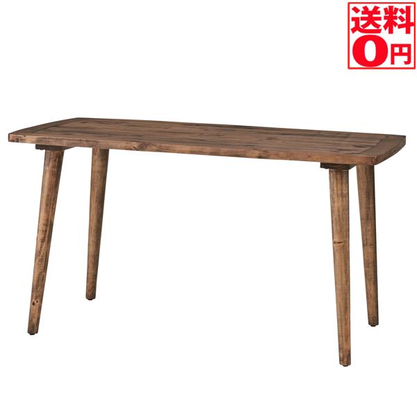 【送料無料】 天然木 ダイニングテーブル PM-453T