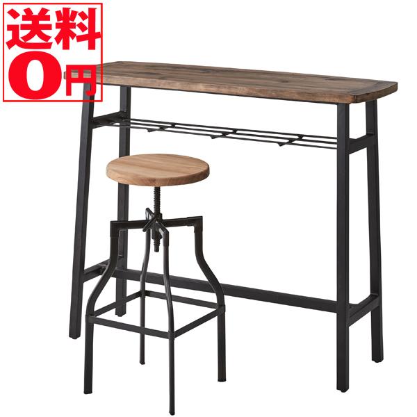 【送料無料】 天然木 カウンターテーブル&スツール 2点セット 幅120cm PM-454・TTF-525