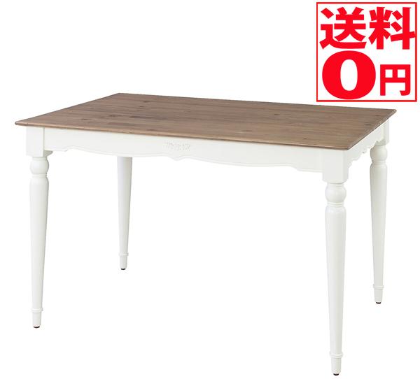 入荷しました!!【送料無料】ビッキー ダイニングテーブル 幅120 PM-862