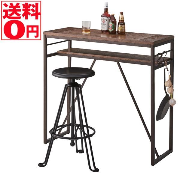 【送料無料】 天然木 カウンターテーブル&スツール 2点セット 幅105cm PT-782BK・ELS-217