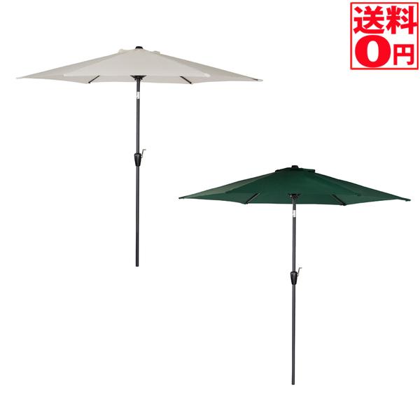 【送料無料】 パラソル 単品 ガーデンファニチャー GR/NA RKC-527