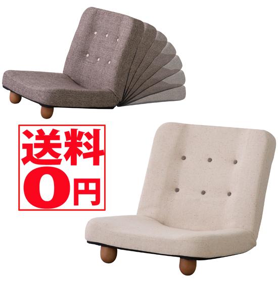 【送料無料】 脚付き座椅子 スマート 4点セット 1人掛 BR/BE RKC-930