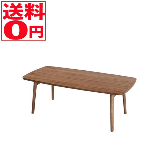入荷しました!!【送料無料】Tomte シリーズ フォールディングテーブル コーヒーテーブル 折り畳み式 TAC-229WAL