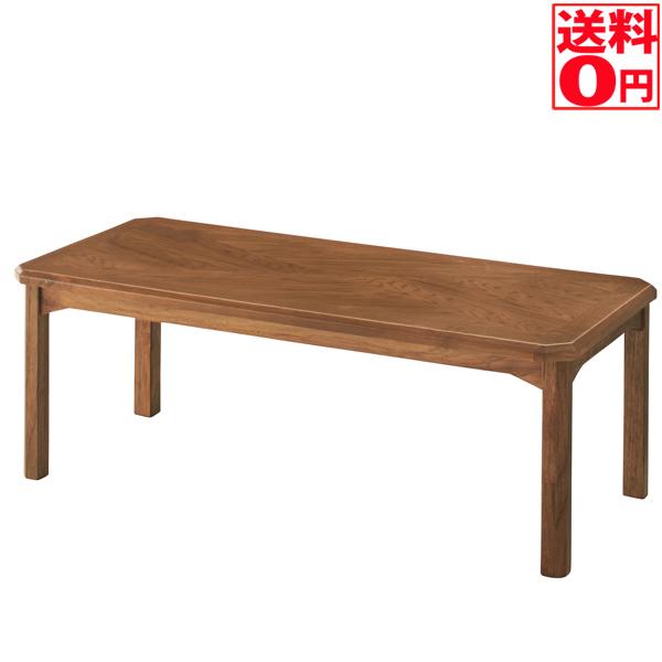 【送料無料】 クーパスシリーズ 天然木 コーヒーテーブル VET-634