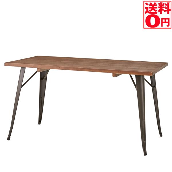 入荷しました!!【送料無料】オルムシリーズ ORM ダイニングテーブル単品 WPS-348