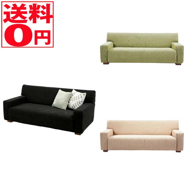 【送料無料】3Pソファ ロングソファ ロファ YMS-807 BK:5/7入荷!!
