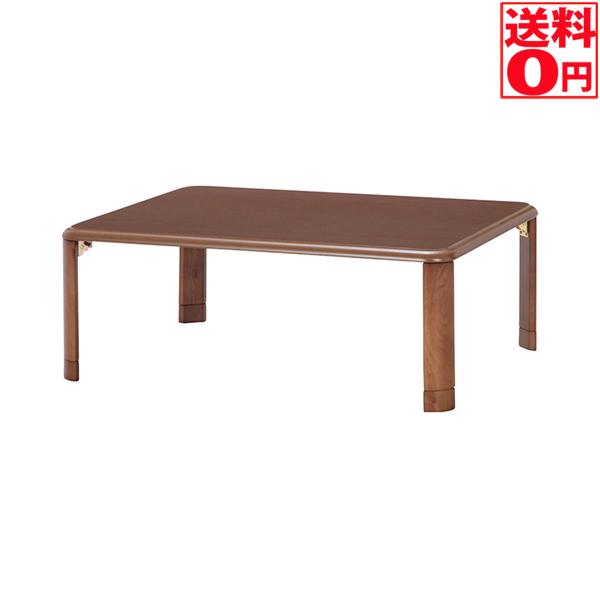 【送料無料】 軽量継脚折り畳み座卓 105x75cm ブラウン 10037