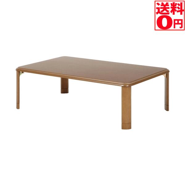 送料無料 軽量継脚折り畳み座卓 ローテーブル テーブル 最新号掲載アイテム リビング 120x75cm セール特価 ブラウン 10038