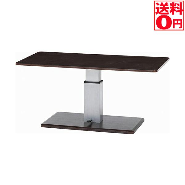 【送料無料】ガス圧昇降式 クロエ リフティングテーブル 高さ調節 幅120cm【テーブル単体】10498
