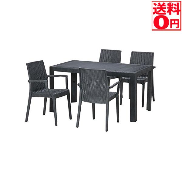 入荷済み【送料無料】イタリアン製ガ-デンテ-ブルセット ステラ5点セット テーブル 80x140cm & チェア