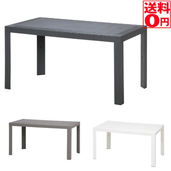入荷済み【送料無料】イタリアン製ガ-デンテ-ブル ステラ テーブル 80x140cm BK/GY/WH 【テーブル単品】