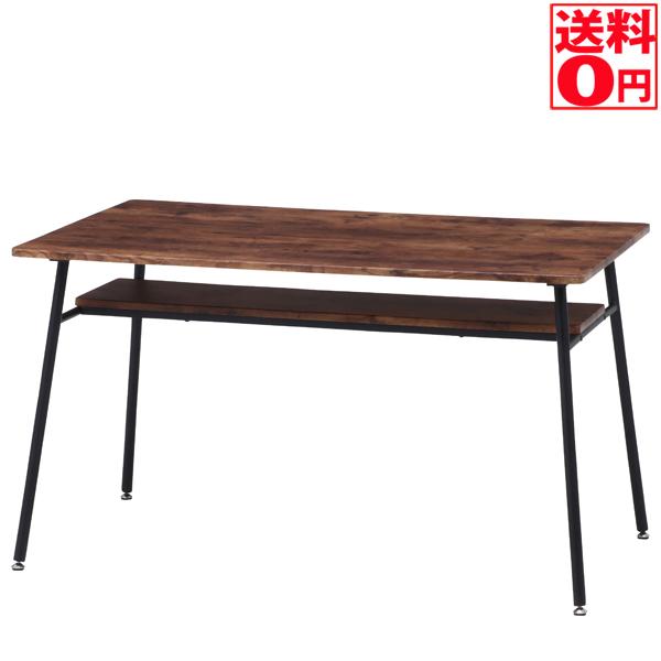 【送料無料】 ダイニングテーブル 単品 ナビア 12075 14658 次回は1月中旬入荷!!