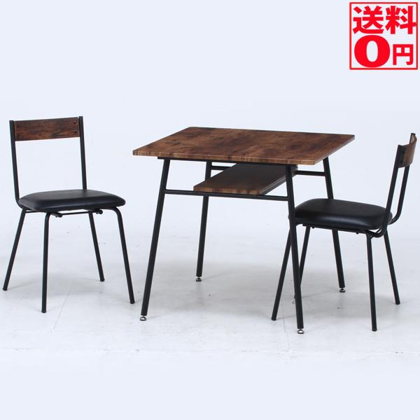 【送料無料】 ダイニング3点セット テーブル・チェア ナビア 14659・14660 次回は5月下旬入荷!!