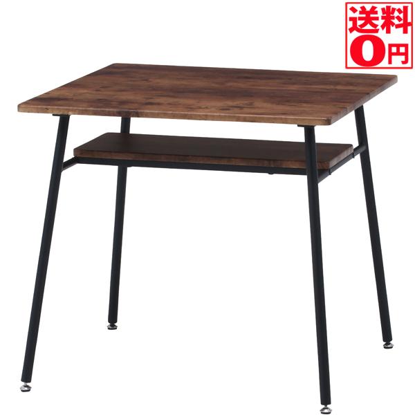 【送料無料】 ダイニングテーブル 単品 ナビア 7575 14659