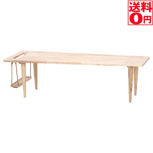 【送料無料】Natural Signature センターテーブル ブランコ 37001