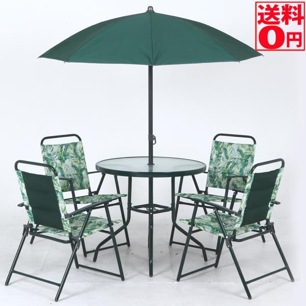 【送料無料】 ガーデン6点セット TORINO・トリノ【Garden Furniture】 38283