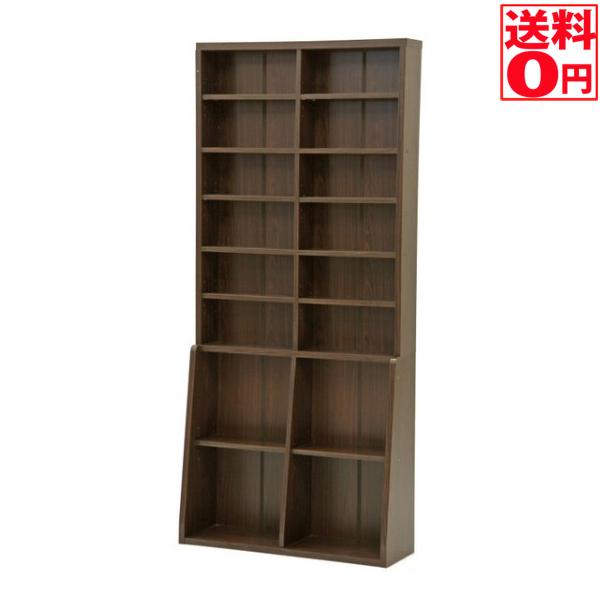 【送料無料】大容量ブックシェルフ BK-9020 書棚 67766