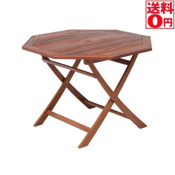 【送料無料】 八角テーブル 110cm GT05FB  81062【ガーデニング】【ガーデンファニチャー】